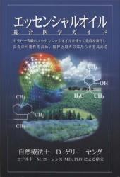 essential_guide