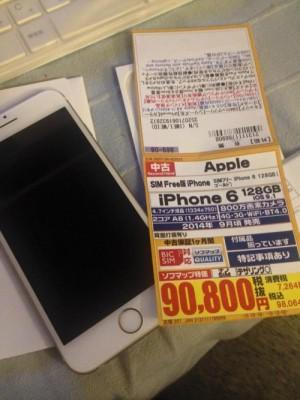 これ、ほんとは65,000円也
