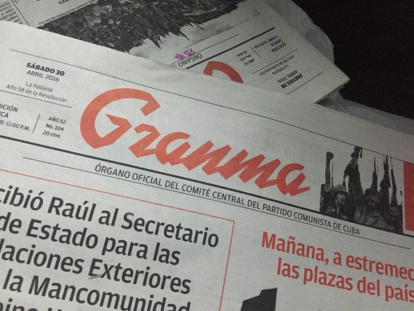 新聞1ペソ