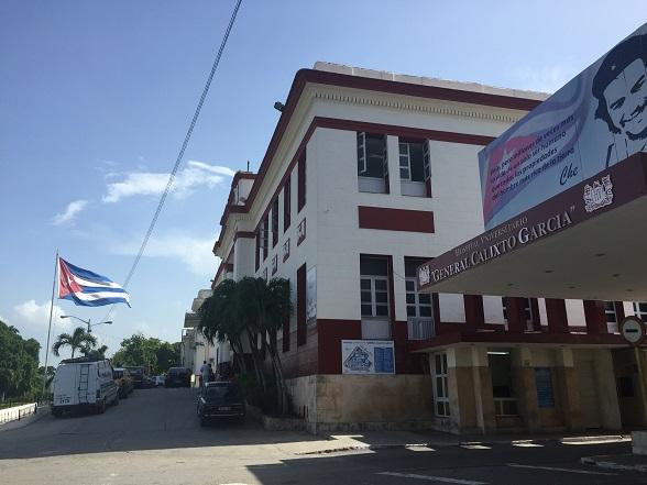 ハバナの病院